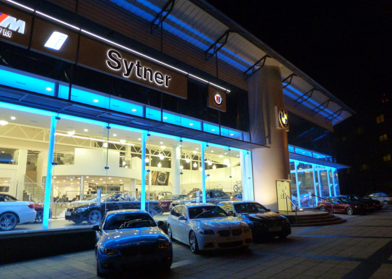 Sytner BMW New Car Sales Showroom Birmingham